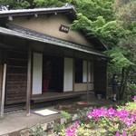 和菓子処 菊家 - お茶室