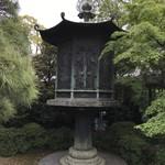 和菓子処 菊家 - 東大寺の灯籠の写し