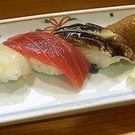 佐々庄 - 寿司も4貫つきます