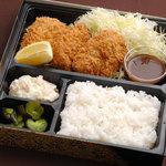ケーティーズパパ - お届け、お持ち帰りイメージです。 写真は厳選したヒレ肉を使ったヒレかつ弁当 ¥1180
