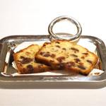 レストラン アラジン - 干し葡萄のバターケーキ