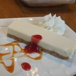 カフェダル - スキール風ケーキ