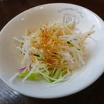 珈琲哲學 - ランチのサラダ