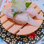 海転寿司 丸忠 - (*'へ'*) ンーっと・・・カンパチ?
