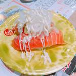 海転寿司 丸忠 - サーモンアボカドとオニオンスライス