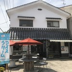 クラカフェ - 倉吉白壁土蔵群にあるカフェです