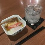 居酒屋 もり - 料理写真:今日のお通し