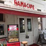 HAMA CAFE - 外観
