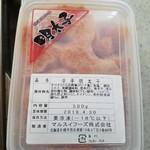 マルスイフーズ - 料理写真:辛子明太子の切れ子