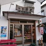 とり香杏 - 店前