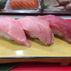 立喰 さくら寿司 - 料理写真:マグロ三点盛り