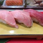 さくら寿司 - マグロ三点盛り