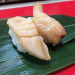 さくら寿司 - みる貝