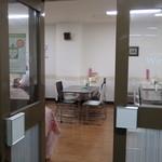 留萌市役所 食堂 -