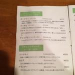 Kouchanomiseshun -