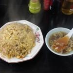 キッチンあべ - チャーハン(スープ付き)
