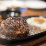 焼肉 ジャンボ - 2017.6 和牛100%プレミアムハンバーグ(1,500円)