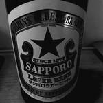 居酒屋 伝七 -
