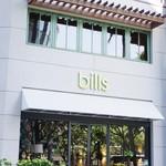 bills - 外観