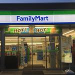 ファミリーマート - Family Mart 岩出山中央店