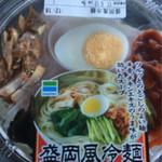 ファミリーマート - 盛岡風冷麺 498円