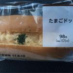 ファミリーマート - たまごドッグ 105円