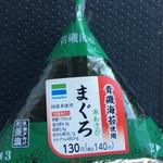 ファミリーマート - 青磯海苔 まぐろ 140円