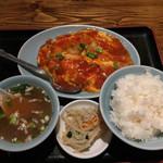 大陸食堂 - 海老と卵のチリソース定食¥787(税別)
