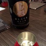 日本酒スローフード とやま方舟 - 玉旭ブラック6