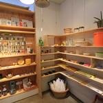 13倉庫 - キッチン用品や雑貨類