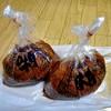 小野口商店 - 料理写真:米粒みそ