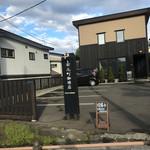元町珈琲店 -