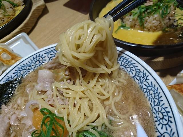 丸源ラーメン  三島店