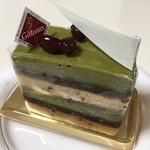 菓匠 幹栄 × Cafe Latte 57℃ - なごみ
