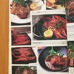 東京ビアホール&ビアテラス14 - 肉など
