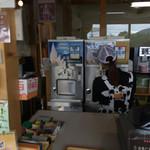 ピカタの森アイス工房 - 牛乳ソフト300円