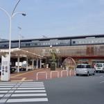 キヘイカフェ - [2017/06]JR別府駅