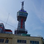 キヘイカフェ - [2017/06]別府タワーは、大阪の通天閣、名古屋のテレビ塔、東京タワー、さっぽろテレビ塔等と並ぶ昭和の名タワーです。