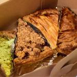 GRANNY SMITH APPLE PIE & COFFEE - Mini Assorted Box@1,500円+税:東急プラザ銀座店限定。4種詰め合わせ。