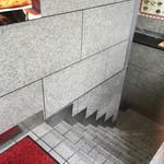 インパール - 階段を降りて…