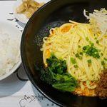 赤坂 四川飯店 - 『汁なし担々麺 白飯付』935円。 辛さは、小辛・中辛・大辛・激辛と選べます。