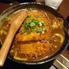 おおのや - 料理写真:大人のカツカレーうどん 980円