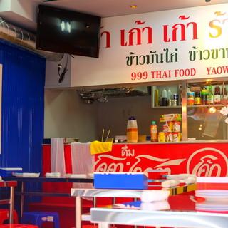 タイの屋台を再現100%