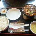 広華 - 料理写真:鉄鍋入り麻婆豆腐セット 2017.6月