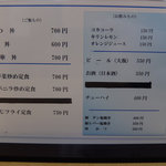 コムギラーメン - 2017年時卓上メニュー