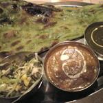 ハムラジャ - グリーンセット 1,690円