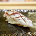 鮨 かんび - 料理写真:[2017/06]寿司① あじの握り