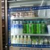守谷サービスエリア 上り線 - ドリンク写真: