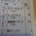 ジョナサン 横浜芹が谷店 -