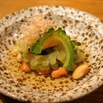 高太郎 - お通し 2種類のゴーヤと2種類のズッキーニと2種類の大豆のおひたし